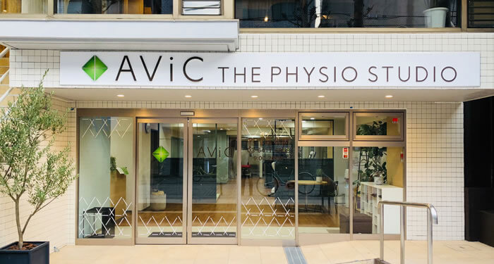 AViC THE PHYSIO STUDIO 尾山台店外観